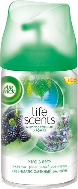 Air Wick Freshmatic Life Scents, Сменный баллон к автоматическому аэрозольному освежителю воздуха Утро в лесу, 250 мл