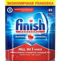 Finish All in One таблетки 65 шт