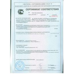VANISH Oxi Action Кристальная белизна Пятновыводитель + Отбеливатель для тканей (жидкий) 2 л