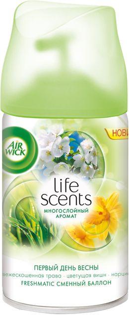 Сменный баллон к автоматическому аэрозольному освежителю воздуха - Life Scents Fresh Edition Первый день весны, 250 мл