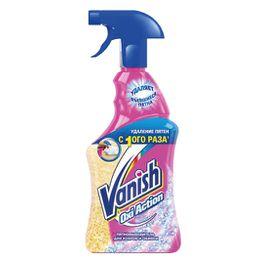 VANISH Oxi Action Пятновыводитель для ковров и обивки мебели (спрей)