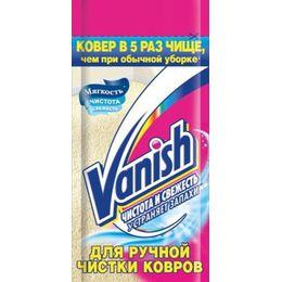 VANISH Шампунь для ручной чистки ковров 100 мл