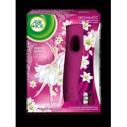 AIRWICK FRESHMATIC COMPLETE Touch of Luxury Smooth Satin & Moon Lily - Автоматический аэрозольный освежитель воздуха в комплекте со сменным баллоном Нежность шелка и лилии 250 мл, коллекция Магия Балета